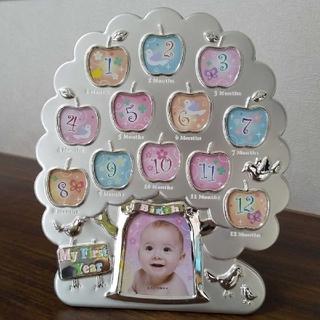 赤ちゃん 月齢 フォトフレーム 写真立て(フォトフレーム)