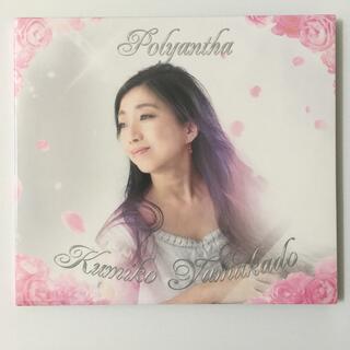 """Stardust他 """"Polyantha""""  Kumiko Yamakado (ジャズ)"""