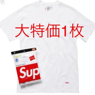 シュプリーム(Supreme)のSupreme Hanes Tシャツ 1枚バラ売り(Tシャツ/カットソー(半袖/袖なし))