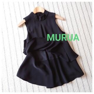 ムルーア(MURUA)のMURUA ハイネックブラウス(シャツ/ブラウス(半袖/袖なし))