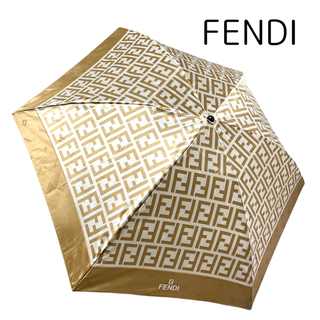 FENDI - FENDI フェンディ ズッカ柄 折り畳み傘 ゴールド コンパクト
