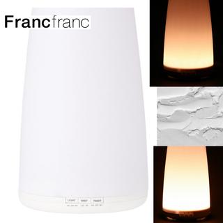 フランフラン(Francfranc)のピュールアロマ加湿器 AHD-137FF(加湿器/除湿機)
