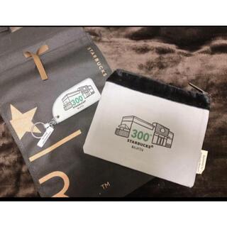 Starbucks Coffee - 在庫一掃セール中  海外限定 レア商品 スタバ ポーチ タグ キーホルダー