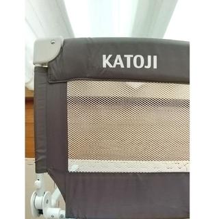 カトージ(KATOJI)の☆YSKNさま専用☆KATOJI  ベッドガード(ベビーフェンス/ゲート)
