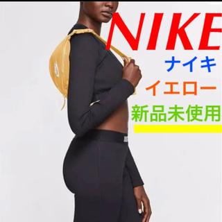 ナイキ(NIKE)の新品ヒップ パック (スモール) NIKEナイキ ヘリテージ イエロー(ボディバッグ/ウエストポーチ)