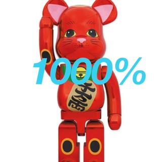 メディコムトイ(MEDICOM TOY)の【スパイダーマン様専用】 BE@RBRICK 招き猫 梅金メッキ 1000%(その他)