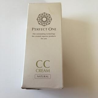 パーフェクトワン(PERFECT ONE)のパーフェクトワン ccクリーム ナチュラル 25g(CCクリーム)