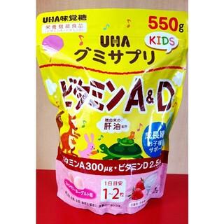ユーハミカクトウ(UHA味覚糖)のもふもふぱんだ様専用(菓子/デザート)