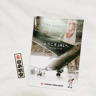 ジャル(ニホンコウクウ)(JAL(日本航空))の【新品・未使用】JAL 日本航空 グッズ(航空機)