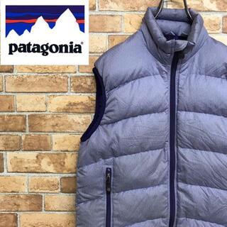 patagonia - 【パタゴニア】ダウンベスト 淡色パープル グースダウン 古着女子 ジッパー