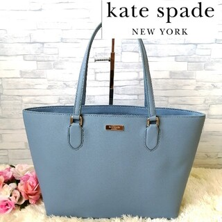 ケイトスペードニューヨーク(kate spade new york)の正規品♡ 美品♡ ケイト・スペード トートバッグ 水色 408(トートバッグ)