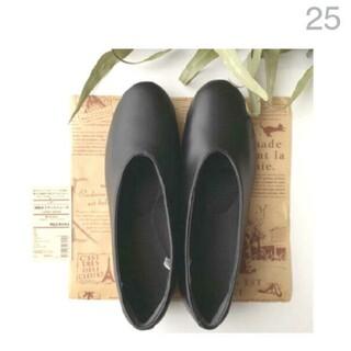 ムジルシリョウヒン(MUJI (無印良品))の【新品】無印良品レザー深履きフラットシューズ/ 25cm/黒(ローファー/革靴)