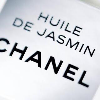 シャネル(CHANEL)のCHANEL🖤特別限定品未開封ユイルドゥヴィザージュ50ミリ🖤(フェイスオイル/バーム)