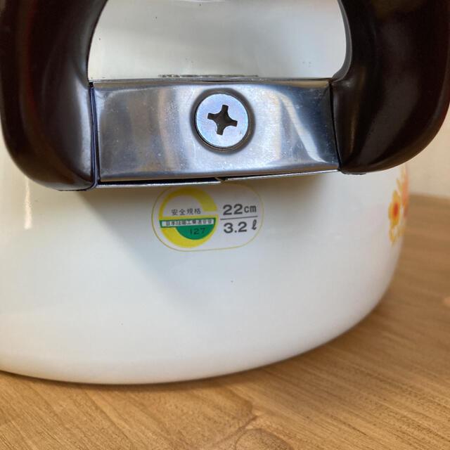 富士ホーロー(フジホーロー)のハニーウェア ホーロー 両手鍋 富士ホーロー サンフラワー 新品未使用 インテリア/住まい/日用品のキッチン/食器(鍋/フライパン)の商品写真