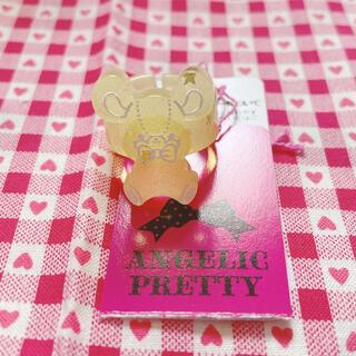 アンジェリックプリティー(Angelic Pretty)のAngelic Pretty*Jelly Candy Toysリング*イエロー(リング(指輪))