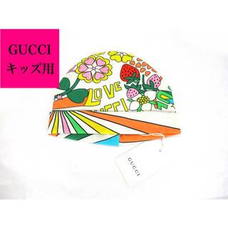 グッチ(Gucci)の未使用 グッチ 子供用 帽子 GUCCI(帽子)