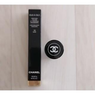 シャネル(CHANEL)のCHANEL マスカラ ベースメイク 美容 コスメ 化粧品 箱付き シャネル (マスカラ)