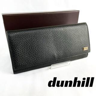 ダンヒル(Dunhill)の【美品】dunhill ダンヒル 長財布 ブラック レザー メンズ ブランド 黒(長財布)