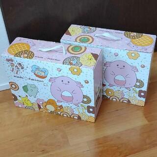 ポケモン(ポケモン)の2個セット ポケモン ミスド 福袋 外箱(キャラクターグッズ)