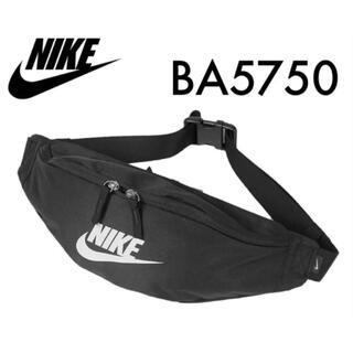 ナイキ(NIKE)のナイキ ウエストポーチ ヒップバッグ BA5750 ブラック(ボディバッグ/ウエストポーチ)