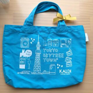 カルディ(KALDI)の東京スカイツリー限定❗️ カルディ トートバッグ エコバッグ(エコバッグ)