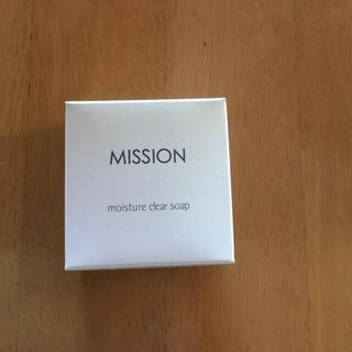 エイボン(AVON)のAVON 洗顔石鹸(洗顔料)