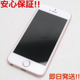 アイフォーン(iPhone)の超美品 DoCoMo iPhoneSE 16GB ローズゴールド (スマートフォン本体)