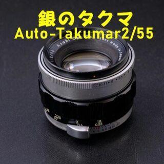 PENTAX - 【王道 銀タクマー】Auto-Takumar 55mm F2