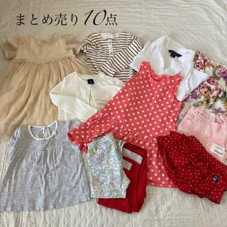 babyGAP - キッズ服⭐︎まとめ売り サイズ約80-90