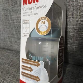 ヤヌーク(YANUK)のNUK Natural Sense 260 ml 瓶装 6-18 m (哺乳ビン)