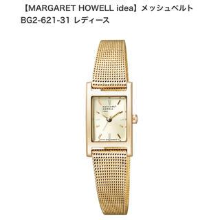 マーガレットハウエル(MARGARET HOWELL)のMARGARET HOWELL idea  腕時計(腕時計)