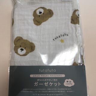 フタフタ(futafuta)のfutafuta フタクマ くま ガーゼケット  120  正方形タイプ (タオルケット)