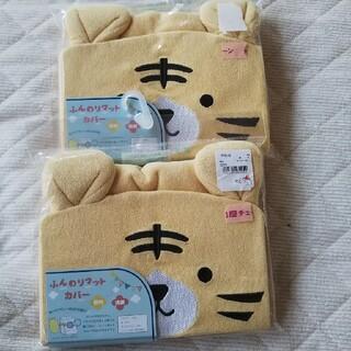 ニシマツヤ(西松屋)の西松屋の赤ちゃん用ふんわりマットカバー♥️(抱っこひも/おんぶひも)