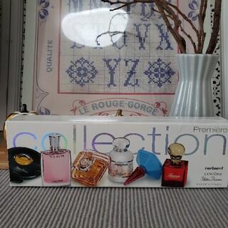 LANCOME - 人気香水 プレミアコレクション