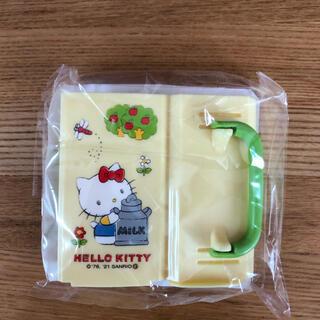 ハローキティ(ハローキティ)のサンリオキティー折りたたみ紙パックドリンクホルダージュースケース子供用(外出用品)