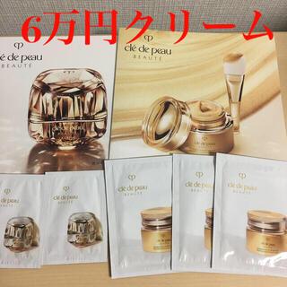 クレ・ド・ポー ボーテ - クレドポーボーテ ☘️24金 ゴールドマスク パック