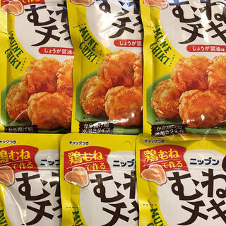 ニッシンセイフン(日清製粉)のむねキチ 唐揚げ粉 6袋(調味料)