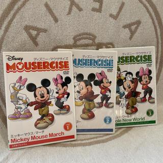 ディズニー(Disney)のディズニー マウササイズ DVD3枚組(スポーツ/フィットネス)