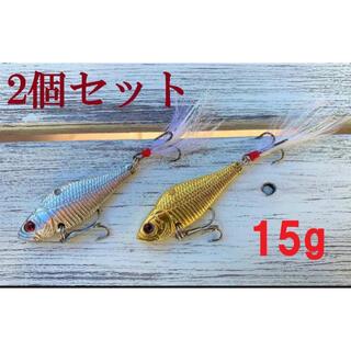 メタルバイブレーション 海釣り メタルバイブ 鉄板 メタルジグ ルアー 釣り(ルアー用品)