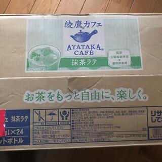 コカ・コーラ - 綾鷹カフェ 抹茶ラテ