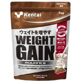 ケンタイ(Kentai)のKentai ケンタイ ウェイトゲイン アドバンス ミルクチョコ風味 1kg(トレーニング用品)