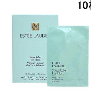 エスティローダー(Estee Lauder)のエスティローダー 👀 ストレスリリーフアイマスク 10枚(パック/フェイスマスク)
