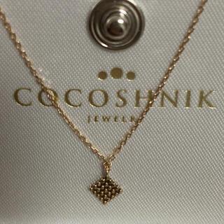 ココシュニック(COCOSHNIK)の送料込 ココシュニック ネックレス K10(ネックレス)