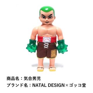 ネイタルデザイン(NATAL DESIGN)のゴッコ堂 NATAL DESIGN 気合男児 ネイタルデザイン(その他)