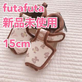 フタフタ(futafuta)の発送注意!フタフタ くま柄 サンダル 15cm フタくま (サンダル)