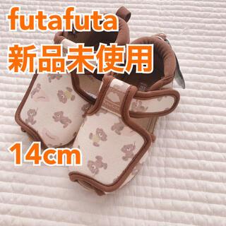 フタフタ(futafuta)のフタフタ くま柄 サンダル 14cm フタくま(サンダル)
