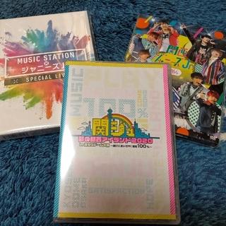 関西ジャニーズJr DVD (アイドル)