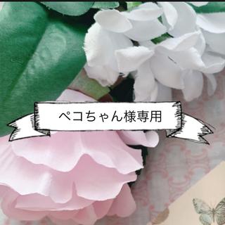 アオキ(AOKI)の【ペコちゃん様専用】レディース ワイシャツ 半袖 Sサイズ(シャツ/ブラウス(半袖/袖なし))