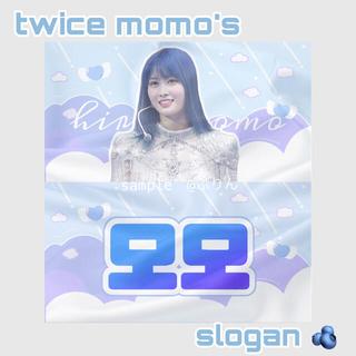 ウェストトゥワイス(Waste(twice))の*・.。 twice momo slogan .*・゚blue ver.(K-POP/アジア)