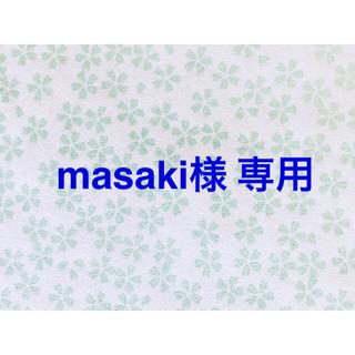 巾着袋(小) 北欧風カラフルフラワー*ピンク×ブルー 2点セット(外出用品)